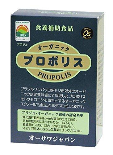 オーガニックプロポリス B00131DN0O