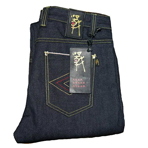 Selvage Jeans - 7