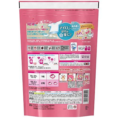 【ケース販売】 ボールド 洗濯洗剤 ジェルボール3D 癒しのプレミアムブロッサムの香り 詰め替え ウルトラジャンボサイズ 52個×6個
