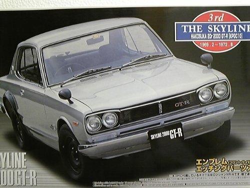 アオシマ 1/24スケール ハコスカ 2Dr 2000 GT-Rの商品画像