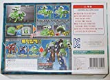 Bandai Power Ranger Tokumei Sentai Go-busters : Machine FS-0O Frog