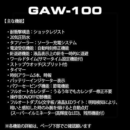 [Casio] Montre G Série Noire et Rouge de Choc VAG-100AR-1AJF Les Hommes de