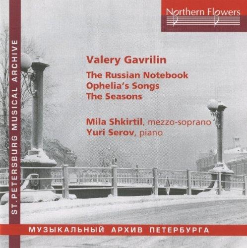 Russkaya tetrad (Russian Notebook): No. 4. Winter