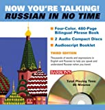 img - for Now You're Talking Russian in No Time (Now You're Talking! CD Packages) book / textbook / text book