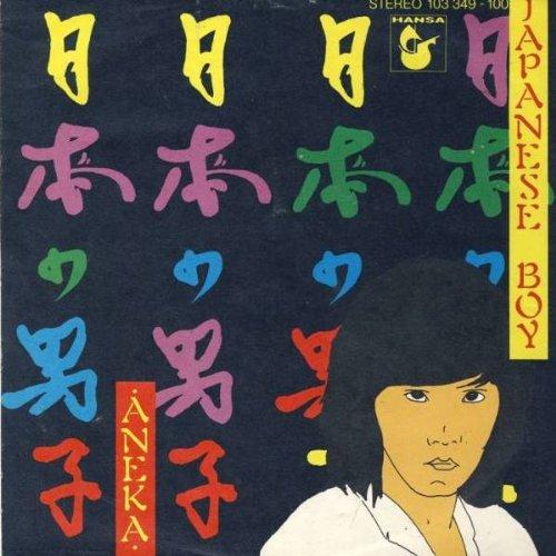 Aneka - Aneka - Japanese Boy - Hansa - 103 349, Hansa - 103 349 - 100, Hansa International - 103 349, Hansa International - 103 349 - 100 - Zortam Music