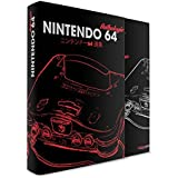 Nintendo 64 anthologie édition collector