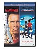 Last Action Hero/Iron Eagle