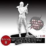Biohazard Revelations Official Figure Jill Valentine Enamel White Ver. Capcom