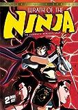 Wrath of Ninja: The Complete Yotoden Saga [DVD] [Import]