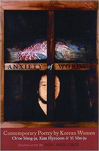 Anxiety of Words  Contemporary Poetry by Korean Women (Korean Edition)  (Korean) Paperback – October 1 3caf687ec9