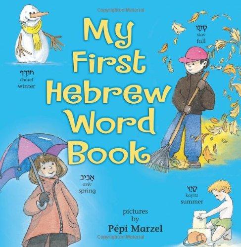 My First Hebrew Word Book by Pepi Marzel (2005-08-01) pdf