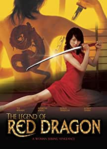 Amazon.com: The Legend of Red Dragon: Kenichi Endo, Shingo ...