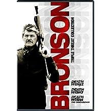 Bornson - Triple threat collection
