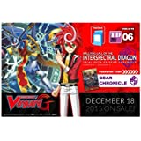 Rallying Call Interspectral Dragon Starter Trial Deck G TD06 Cardfight Vanguard - 52 cards