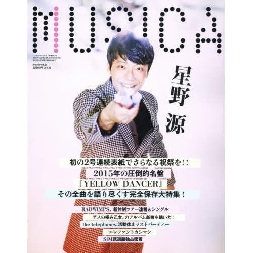 MUSICA 2015年12月号 表紙画像