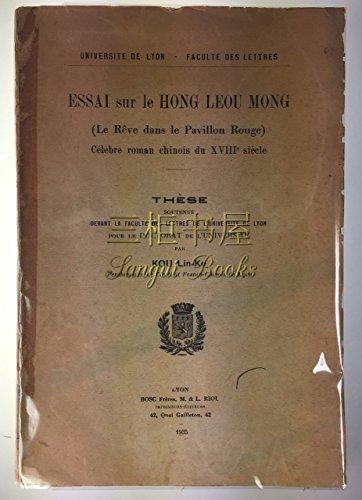 Rouge Pavillon (Essai sur le Hong Leou Mong. Le Reve dans le Pavillon Rouge. Celebre Roman Chinois du XVIIIe Siecle. [Essay on Dream of the Red Chamber])