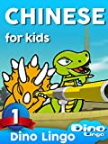 Chinese for Kids 1