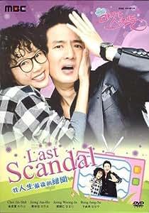 Last Scandal