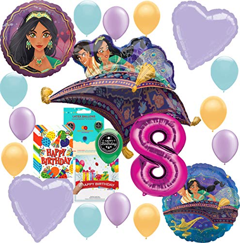 Aladdin Princess Jasmine Party Supplies Birthday Balloon Decoration Deluxe Bundle with Birthday Card and Happy Birthday Candy Treat Bags for 8th Birthday