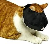 Alfie Pet - Spike Adjustable Quick Fit Nylon Muzzle for Cat - Color: Black, Size: Medium