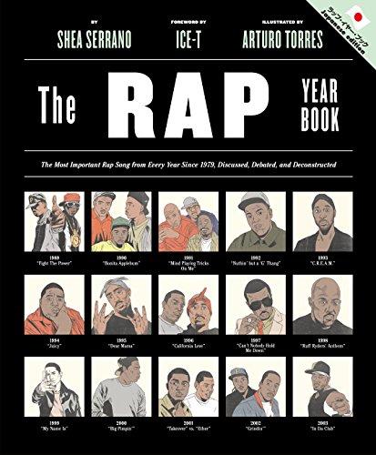 ラップ・イヤー・ブック イラスト図解 ヒップホップの歴史を変えたこの年この曲