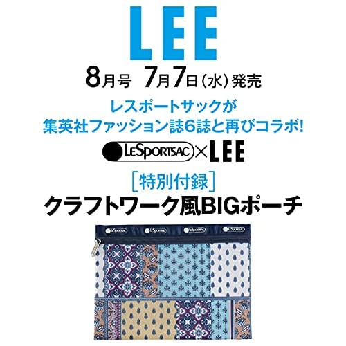 LEE 2021年8月号 付録