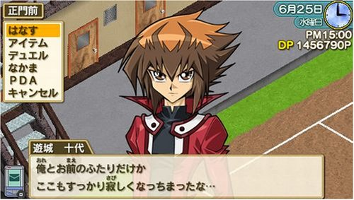 Yu-Gi-Oh! Duel Monsters GX: Tag Force 3 [Japan Import] by Konami (Image #2)