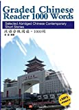 1000 chinese words - Graded Chinese Reader 1000 Words - Selected Abridged Chinese Contemporary Short Stories (English and Chinese Edition)