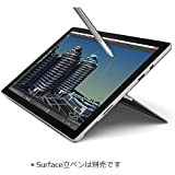 マイクロソフト Surface Pro 4 DQR-00009 Windows10 Pro Core m3/4GB/128GB Office Premium Home & Business プラス Office 365 サービス 12.3型液晶タブレットPC