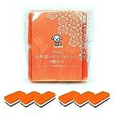 ダスキン【公式】 台所用スポンジ抗菌タイプ オレンジ6個セット