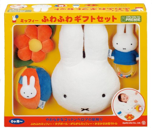 Gift set fluffy Miffy (japan import) by Apollo