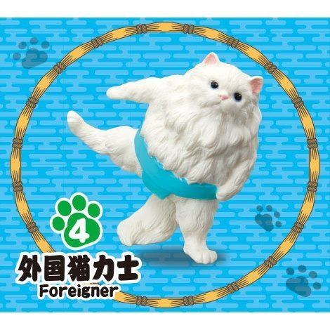 Re-Ment Cat Sumo Wrestlers [2. Foreign cat sumo wrestler] Miniature figure (Japan Import)