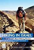 Hiking in Israel, Ya'acov Shkolnik and Eretz Magazine Editors, 1592642373