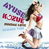 Sundae Love/summer time~夏の贈り物~