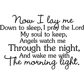 Amazoncom Now I Lay Me Down Vinyl Quote Wall Decal Night Prayer