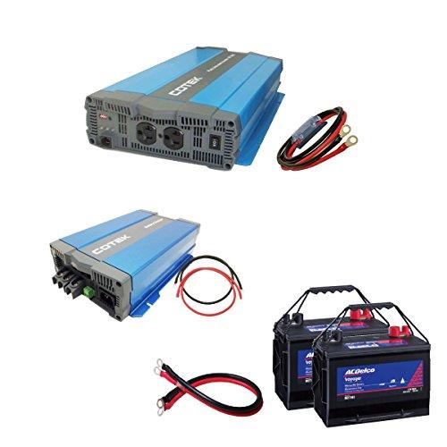 ワンゲイン車中泊スターターセット SPA2012C2 正弦波インバーター2000W 12V+ディープサイクルバッテリー105Ah×2台+充電器+保護用ヒューズ B07C8HC59M