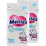 (跨境自营)(包税) Merries 花王 纸尿裤增量装 大号尿不湿L58片 (适合9-14kg)(2包,箱装)