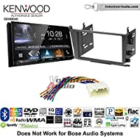 Volunteer Audio Kenwood DDX9904S Double Din Radio Install Kit with Apple CarPlay Android Auto Bluetooth Fits 2001-2003 Acura CL and 1999-2003 Acura TL