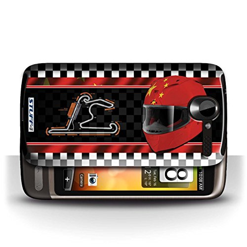 Etui / Coque pour HTC Desire G7 / Chine/Shanghai conception / Collection de F1 Piste Drapeau