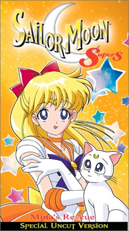 Sailor Moon Super S - Mina's Rescue (Uncut) [VHS]