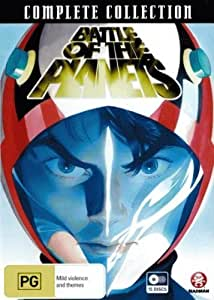 Amazon.com: Battle of the Planets - Complete Collection