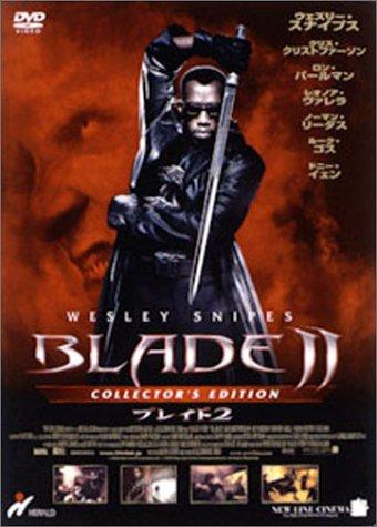 Blade II [02/E/5. 1chdd/Vista] [Alemania] [DVD]: Amazon.es ...