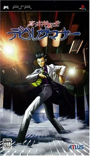 Shin Megami Tensei: Devil Summoner [Japan Import] by Atlus