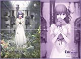 Fate Stay Night Heavens Feel Sakura Universal Game Character Cloth Playmat Mat Anime