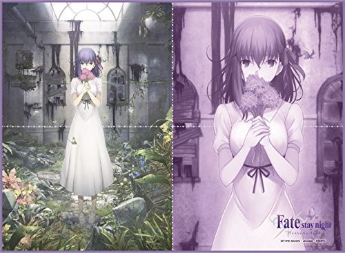 Fate Stay Night Heavens Feel Sakura Universal Game Character Cloth Playmat Mat Anime by Broccoli