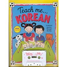 Teach Me Korean: A Musical Journey Through the Day