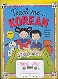 img - for Teach Me Korean (Paperback & Audio Cassette) (Korean Edition) book / textbook / text book