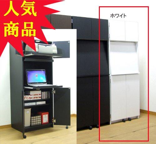 収納力抜群のハイタイプパソコンラック幅60cm「ホワイト」  【パソコンデスク】【ホコリよけ扉付】【縦型デスク】【プリンター収納機能】【日本製】 B00AW79WS2