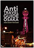 Anti Travel Guide Osaka: English ver.