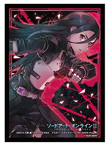 Sword Art Online II Kirito Card Game Character Sleeves Collection HG Vol.807 SAO 2 GGO Gun Gale Anime High Grade from Bushiroad
